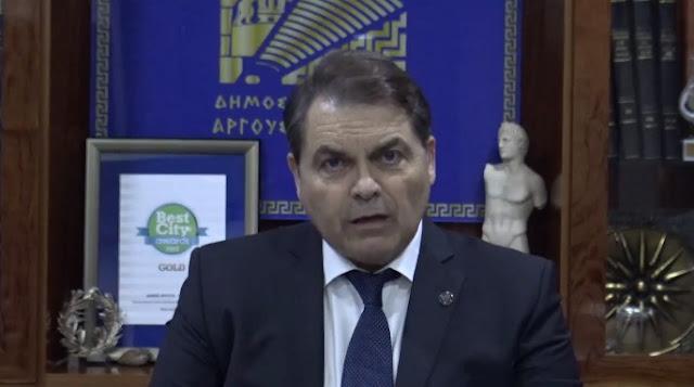 Καμπόσος: Θα λέμε στο μέλλον αντί της λέξης προδότης...είσαι Κοτζιάς ή Τσίπρας!!! (βίντεο)