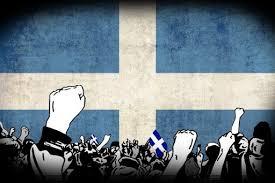 Λαέ της Ελλάδας! Ξυπνήστε!