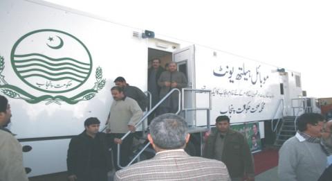 mobile health unit punjab - موبائل ہیلتھ یونٹ سرگودھا حکومت پنجاب