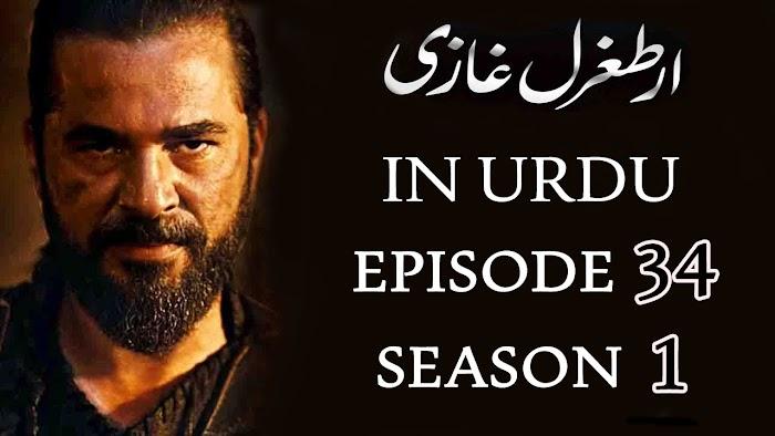 Ertugrul Season 1 Episode 34 Urdu Dubbed
