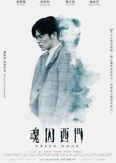 DOWNLOAD Green Door Full Episode ENG SUB INDO Drama Taiwan