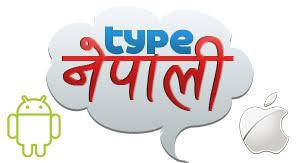 Nepali types
