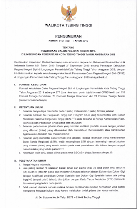Penerimaan CPNS Pemerintah Kota Tebing Tinggi Sumatera Utara Tahun 2019