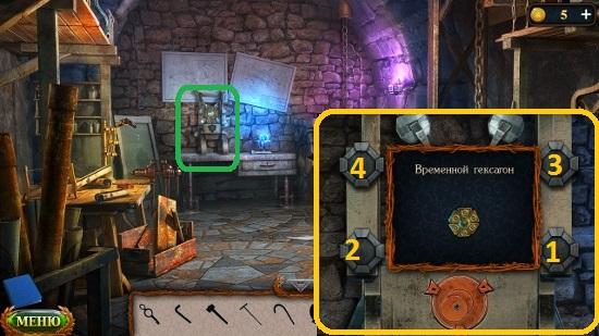 прохождение мини игры и поучение временного гексагона в игре затерянные земли 6