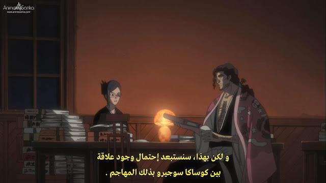 فيلم انمى Bleach الثانى BluRay مترجم أونلاين كامل تحميل و مشاهدة
