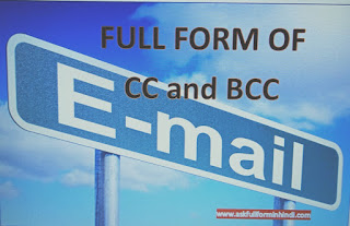 FULL FORM OF CC & BCC IN HINDI