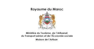 concours-maison-de-lartisan-recrute-5-postes- maroc alwadifa