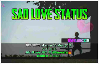 Sad__Love_Status_in_Hindi