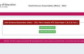 JEE Main March Final Answer Key 2021 by NTA pdf Download
