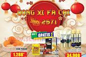 Katalog Hari Hari Pasar Swalayan Promo Terbaru 30 Januari - 12 Februari 2020