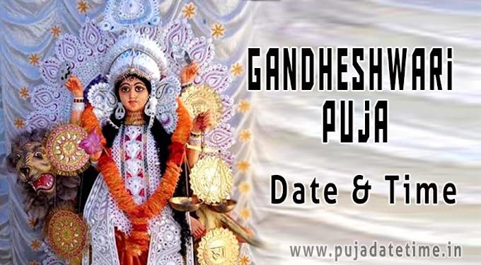 2022 Gandheshwari Puja Date & Time in India, गंधेश्वरी पूजा तिथि और समय,গন্ধেশ্বরী পূজা