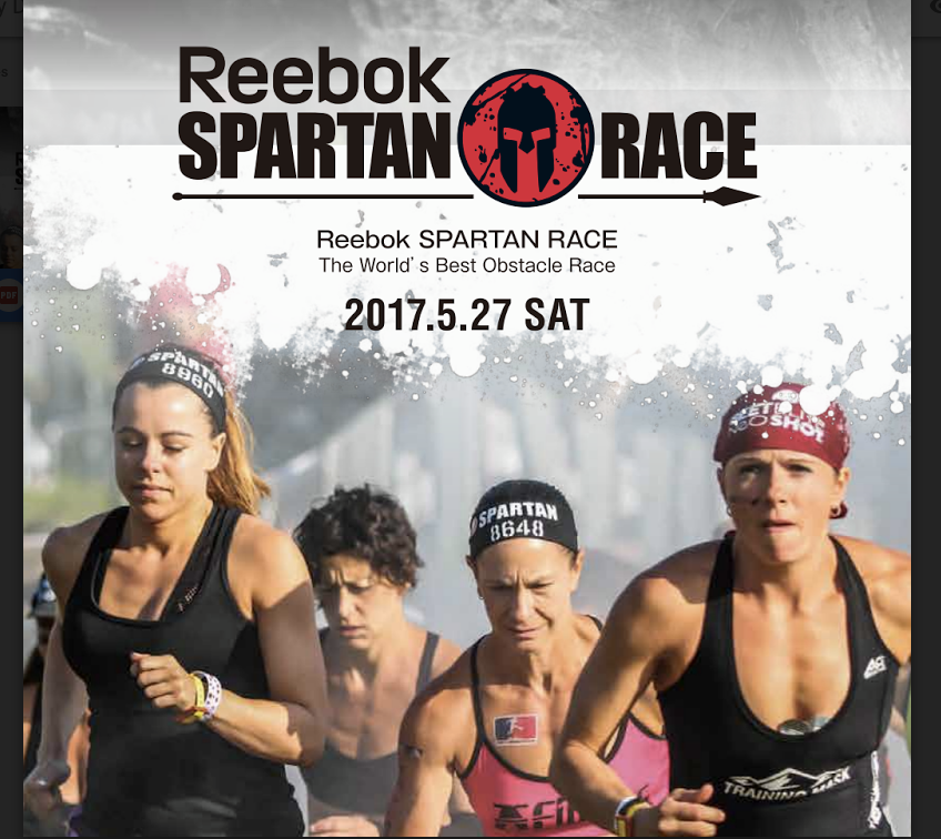 Sagamihara The First Reebok Spartan Race In Japan