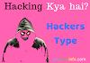 Hacking kya hai, hackers kitane prakaar ke hote hai aor hacking accha hai ya kharab?
