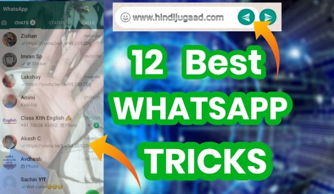 12 BEST WHATSAPP TRICK - New WhatsApp Tricks 2021