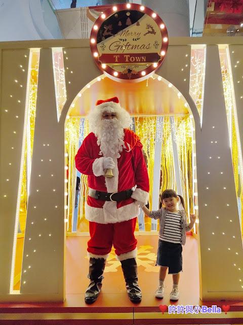 巨型聖誕老人空降T Town ~ 多個Giftmas打卡位及聖誕送禮活動!