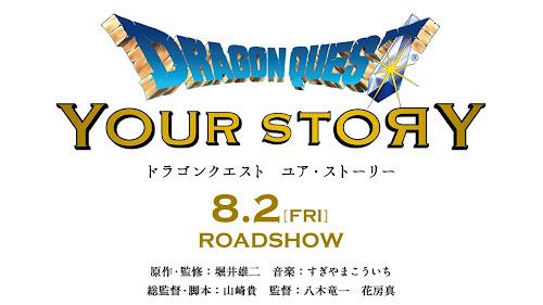"""Se incorporan tres nuevas voces al elenco de la película 3DCG """"Dragon Quest Your Story"""""""