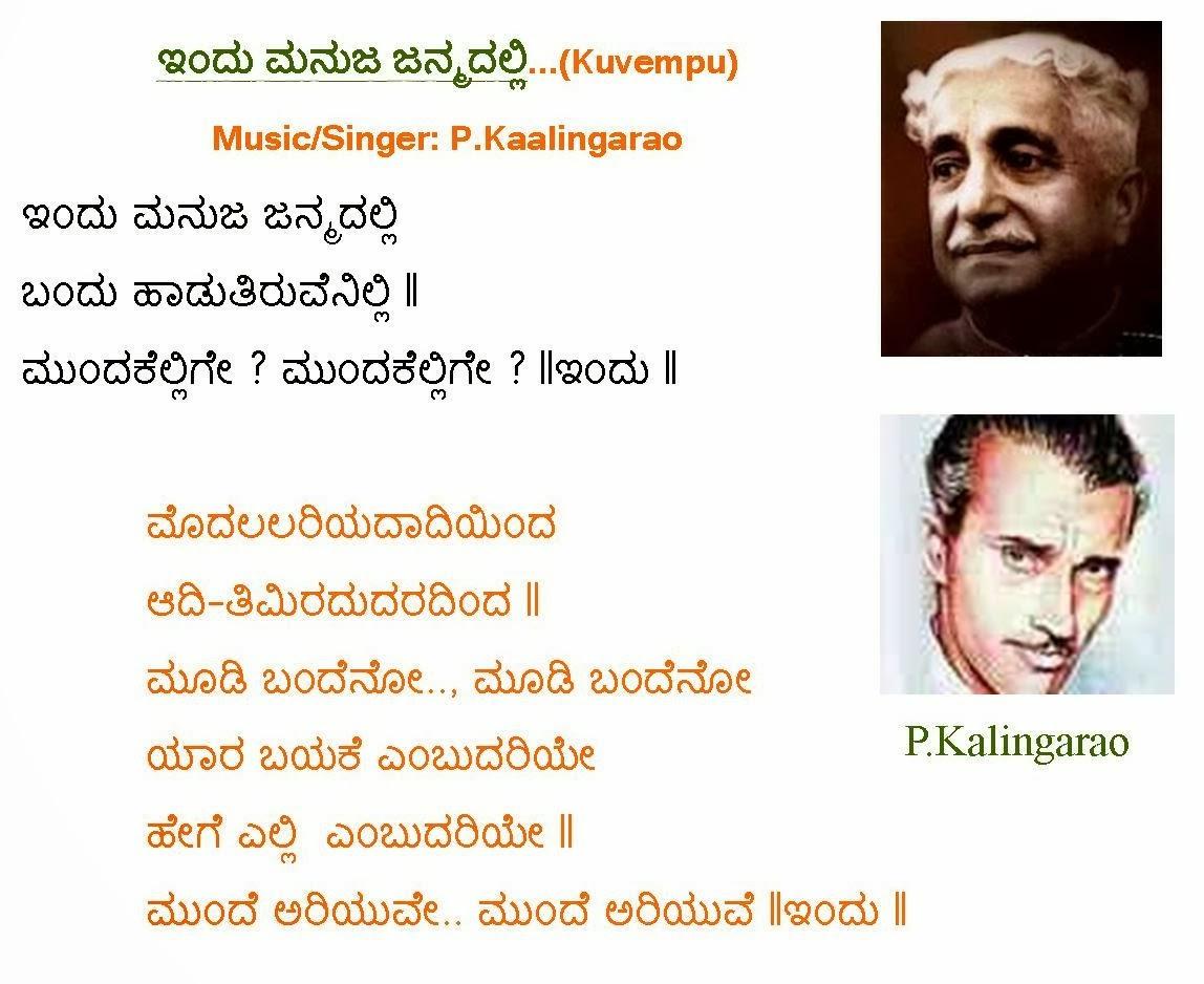 kavana funny corny jokes kannada old and kannada changes kannada ...