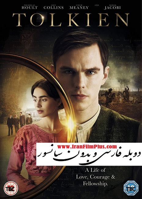 فیلم جدید دوبله فارسی بدون سانسور