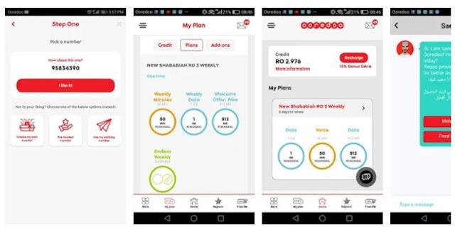 Download & Install Ooredoo Oman Mobile App