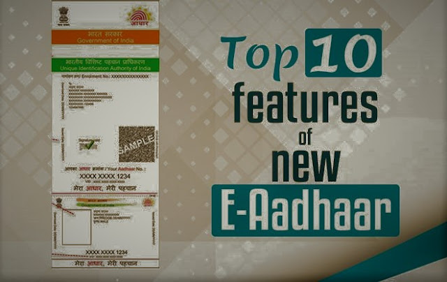10 New Features of the Aadhaar E-Card