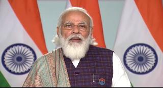 International Bharati Festival 2020