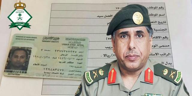 الجوازات السعودية: لائحة جديدة بالمخالفات على نظام الإقامة للوافدين ( إحذروها )