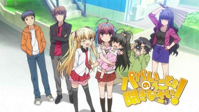 Papa no Iukoto wo Kikinasai! BD Episode 01-12 +Special & OVA BATCH Subtitle Indonesia