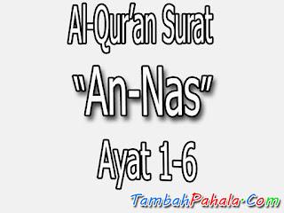 surat An-Nas, Al-Qur'an An-Nas