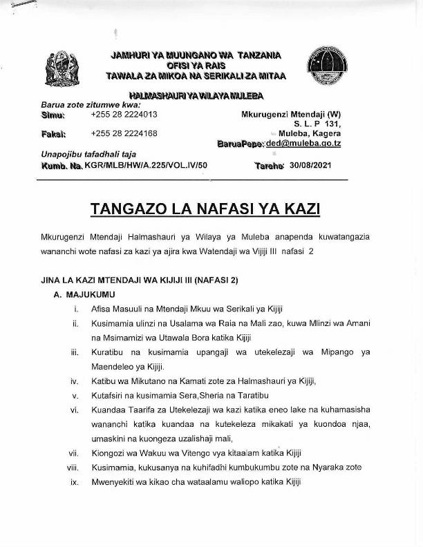 2 Job Vacancies at Muleba District Council
