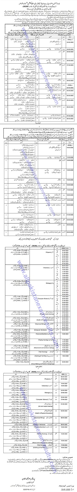 Bise Gujranwala 9th 10th  Date Sheet 2020