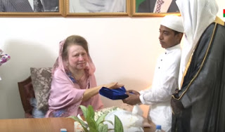 """18 জুন সাম্প্রতি দুবাইতে অনুষ্ঠিত বিশ্ব হলি কোরআন অ্যাওয়ার্ড প্রতিযোগিতা-2017"""" তে প্রথম স্থান অর্জনকারী হাফেজ মোঃ তরিকুল ইসলাম কে সম্বর্ধনা"""