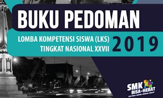 Download Revisi Buku Pedoman (Juknis) LKS XXVII Tahun 2010 I pdf
