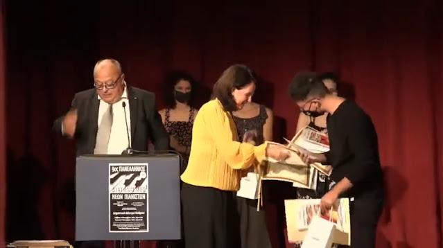 1ο βραβείο για τον Ναυπλιώτη Δημήτρη Μέξη σε Πανελλήνιο Διαγωνισμό Νέων Πιανιστών