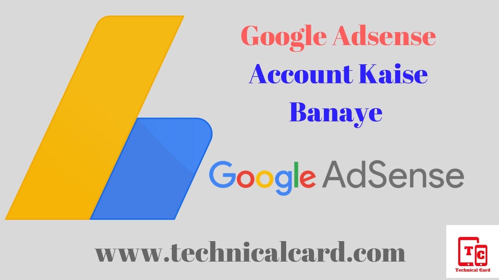 Google Adsense Account Kaise Banaye Full Guide In Hindi