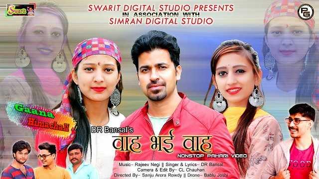 Wah Bhai Wah   DR Bansal   Latest Himachali Song 2020   Dhatu Waliye   Rajeev Negi   PahariGaana
