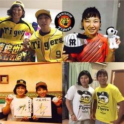 【悲報】阪神球団、金メダル土性さんの始球式を拒否
