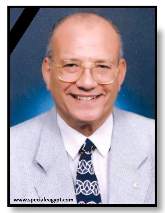 الأستاذ الدكتور سيد صبحى