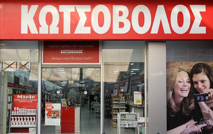 Εργασία στην Ξάνθη: Σύμβουλος πωλήσεων στον Κωτσόβολο