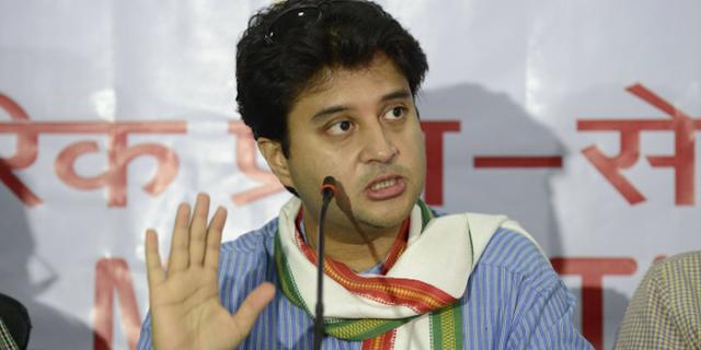 ज्योतिरादित्य सिंधिया कांग्रेस के प्रदेश अध्यक्ष नहीं बनेंगे | MP NEWS