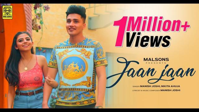 Jaan Jaan lyrics-Manish Joshi-Nikita Ahuja