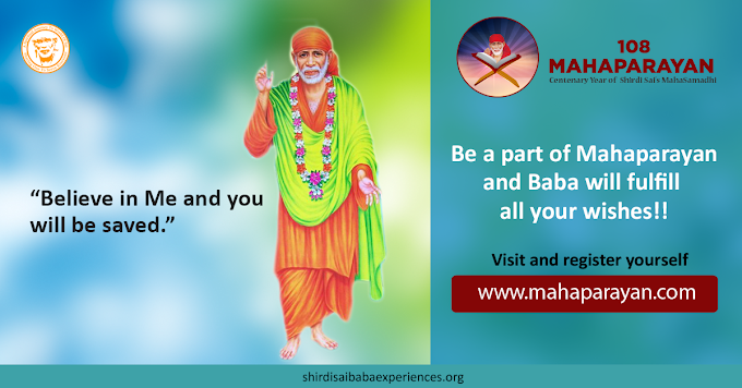 Baba's Grace For Good Happenings To The Mankind