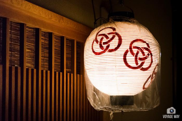 lanterne dans la rue, Gion, Kyoto