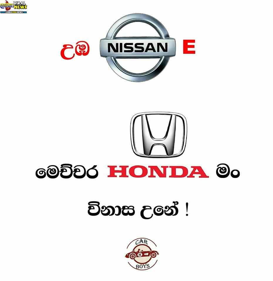 honda car buy
