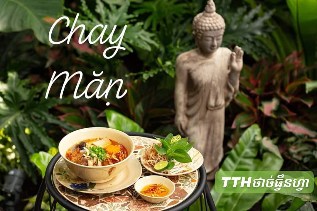 Ăn chay ăn mặn hay tu theo Phật? - ថាច់ធ្វឹនហ្វា
