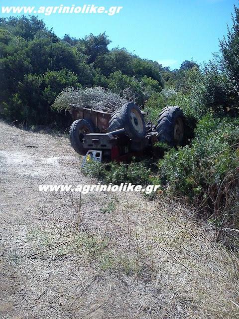 Αποτέλεσμα εικόνας για agriniolike σταμνά