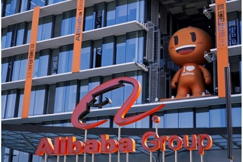 Alibaba faces antitrust investigation