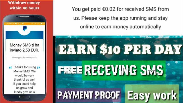اثبات سحب تطبيق الربح من استقبال الرسائل على هاتفك Payment Proof from Free SMS App