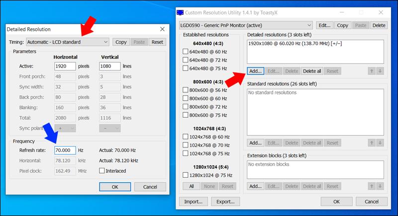 كسر-معدل-تحديث-الشاشة