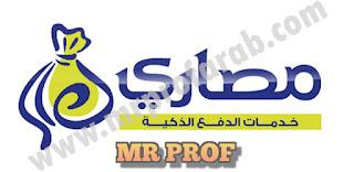 كل ما تريد معرفته حول موقع مصرى اون لاين