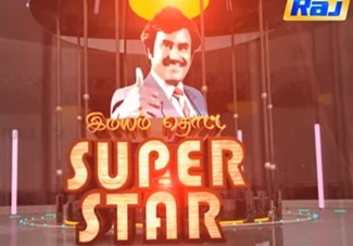 Imayam Thotta Super Star – Epi -18 | Raj TV